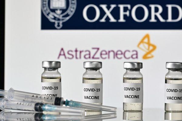 AstraZeneca заявляет, что ее вакцина против COVID-19 нуждается в «дополнительном исследовании»