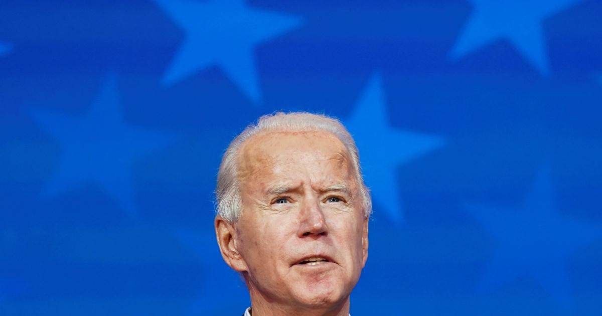 Как Джо Байден получил 270 голосов в Коллегии выборщиков США