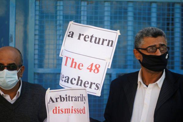 У агентства ООН для палестинцев впервые заканчиваются деньги