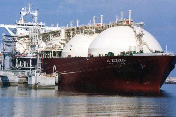 В сделке по газу Катара и Сингапура будут подробно описаны выбросы углерода