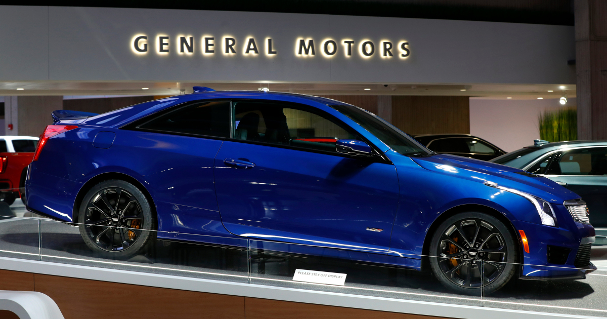 Врум! GM получила 4 млрд долларов прибыли за 3 квартал после закрытия заводов из-за COVID