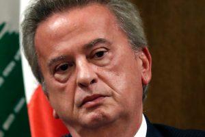 Глава центрального банка Ливана заявил, что подчинится швейцарскому расследованию