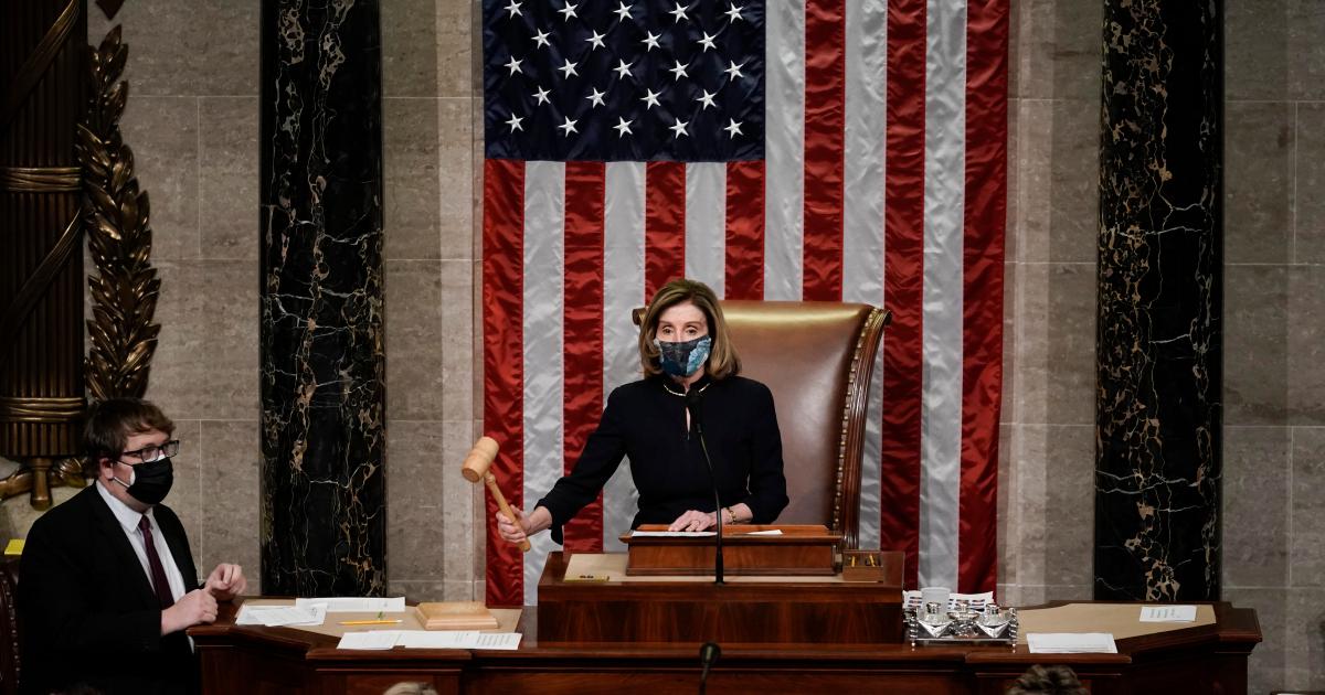 Республиканец в Сенате предупреждает, что импичмент Трампа может создать прецедент