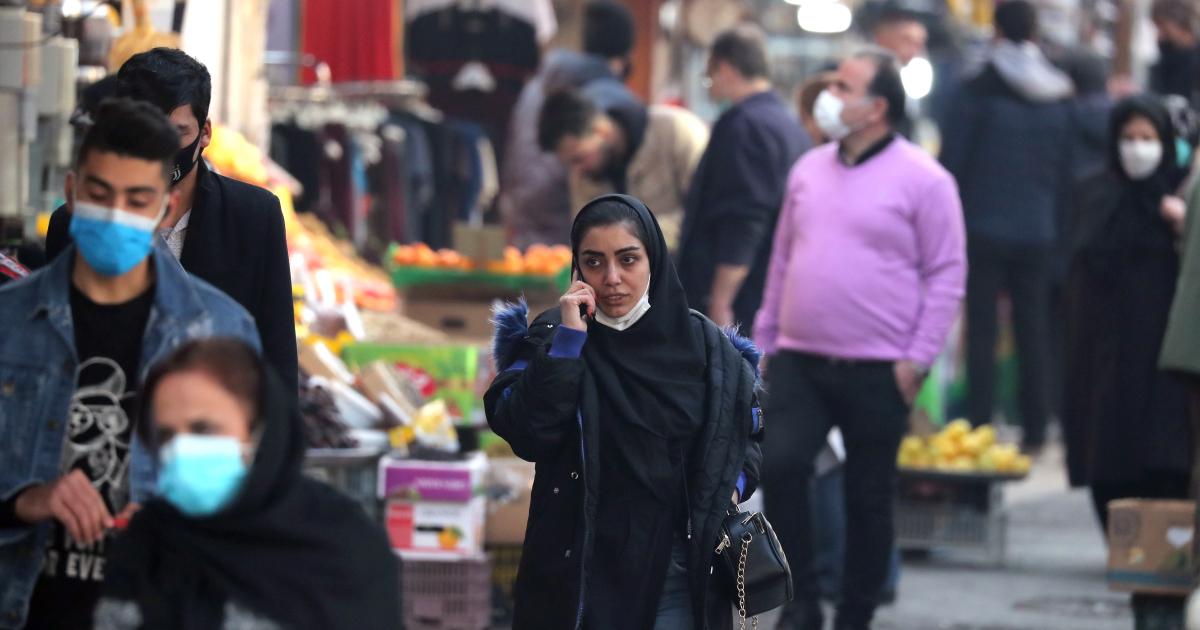 США вводят новые санкции против Ирана в последние дни президентства Трампа