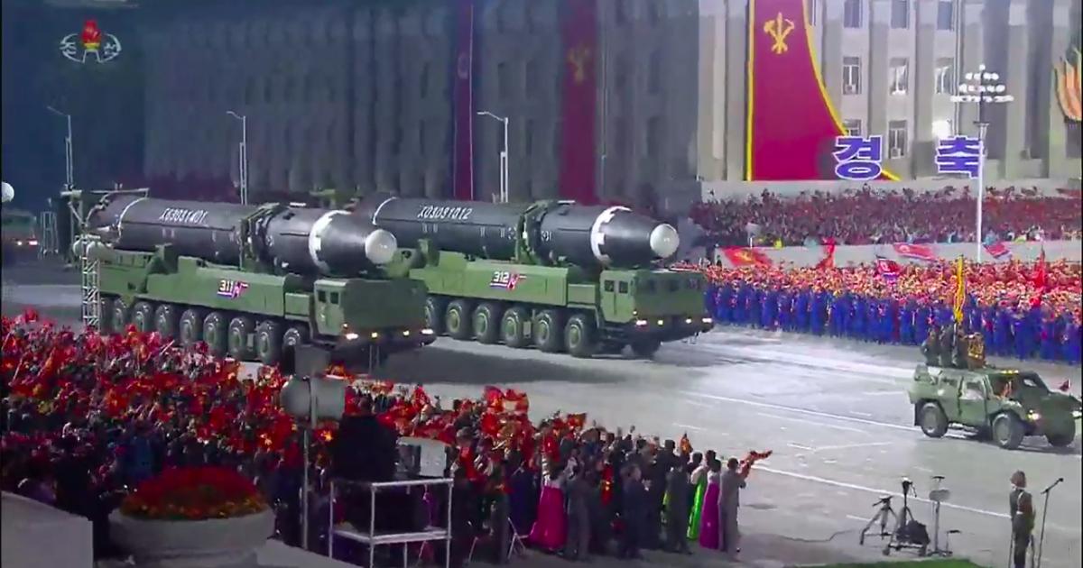 Северная Корея осуществила предполагаемый запуск баллистической ракеты
