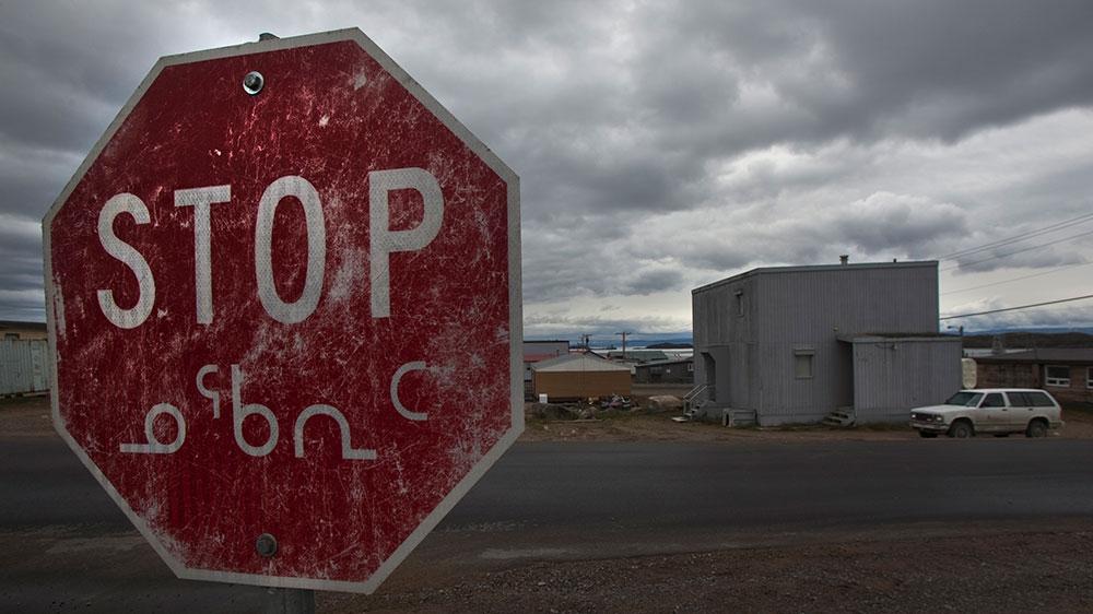 Группа инуитов голосует против поддержки расширения рудника Нунавут