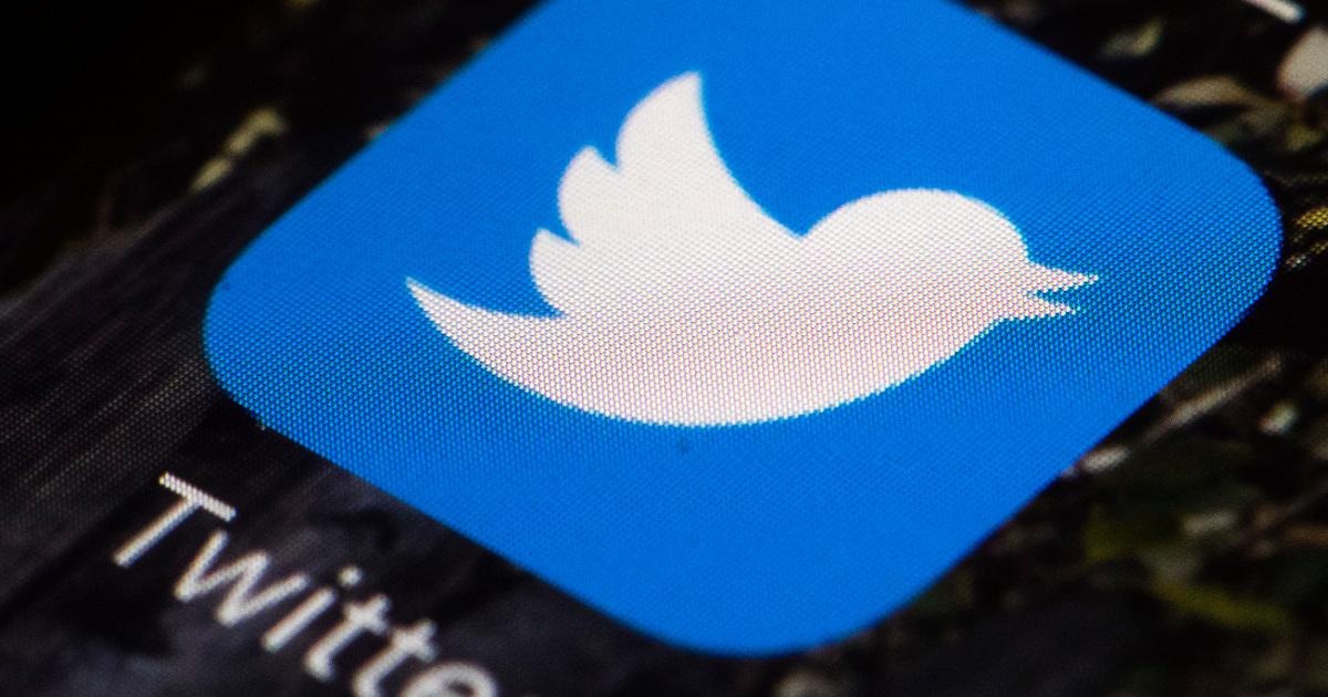 """Индуистская группа возбудила дело против Twitter из-за """"искаженной"""" карты Индии"""