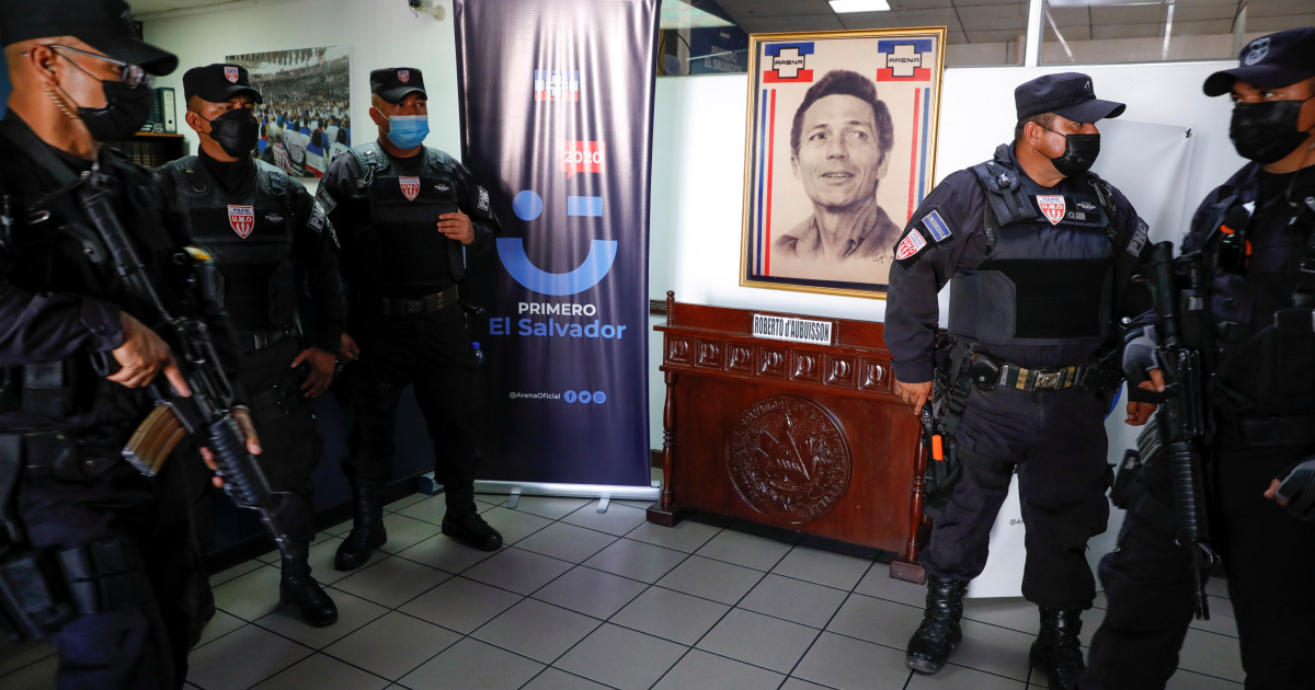 Сальвадор конфискует активы оппозиционной партии в ходе расследования коррупции