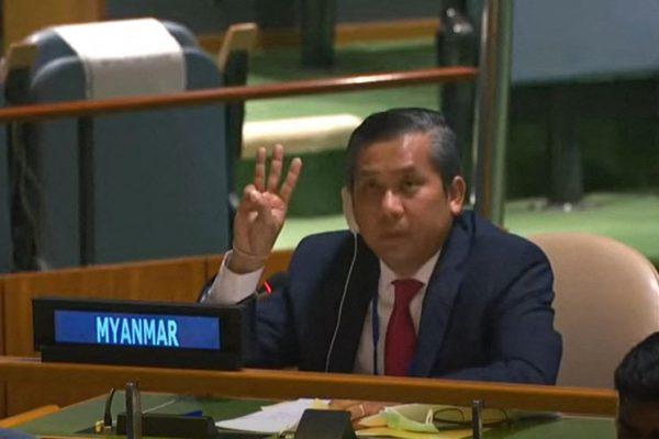 ООН призвала сохранить Чио Мо Туна на посту посла Мьянмы