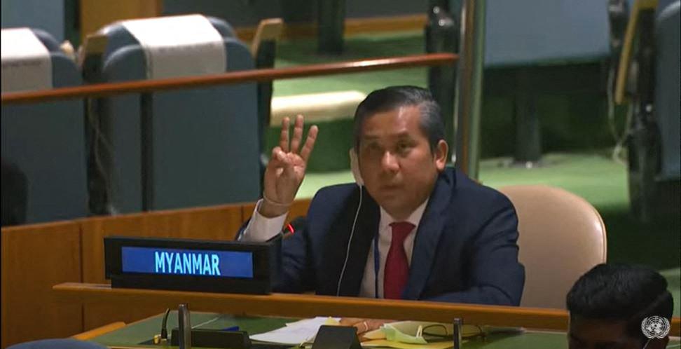 Мьянма не будет выступать перед мировыми лидерами на Генассамблее ООН