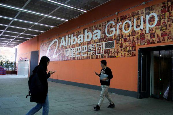 Китай оштрафовал Alibaba на рекордные 2,75 млрд долларов за нарушения антимонопольного законодательства